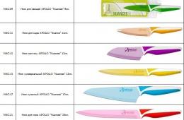 Набор ножей APOLLO серии Nuances