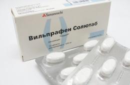 Антибиотик нового поколения