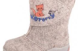 Теплая детская обувь на зиму
