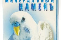 Удобный и дешевый мелок для попугаев