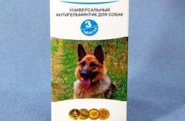 Препарат от глистов для домашних животных