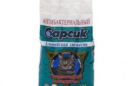 Для непритязательных котов
