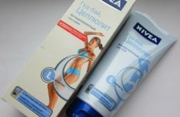 Ухаживающее средство для подтягивания и увлажнения кожи