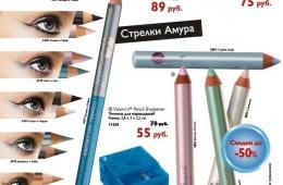 Многофункциональный карандаш для модных стрелок