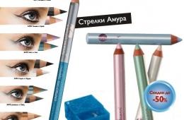 Дуэт для модного макияжа глаз