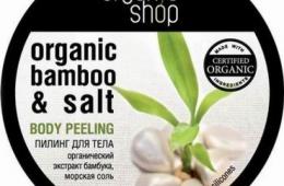Крупная соль с химическим ароматом