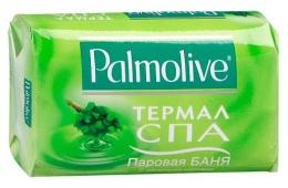 Мыло с эффектом СПА