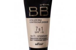 Белорусский bb-крем на каждый день