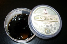 Натуральное мыло для бани и душа