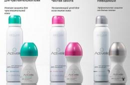 Качественный шариковый дезодорант