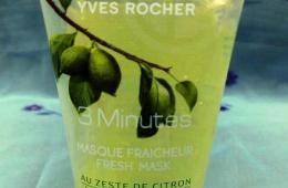 Маска для лица с приятным ароматом лимона