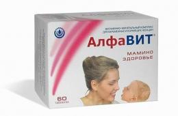 Для здоровья будущим мамам