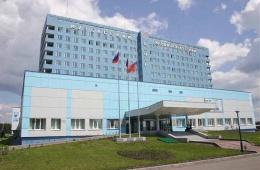 Кемеровский кардиоцентр - Кузбассу есть чем гордиться