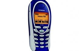 Мобильный телефон Siemens А50