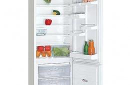 Я довольна этим холодильником