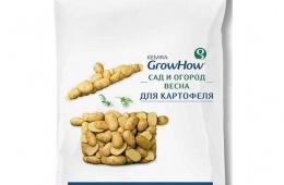 Kemira  увеличивает урожай