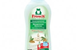 Благоухающее белье с Frosh