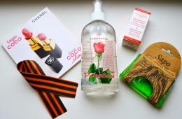 Розовая вода для ухода за кожей