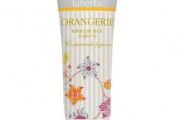 """Faberlic Orangerie """"Солнечный букет"""""""
