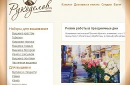 Сайт для творческих людей