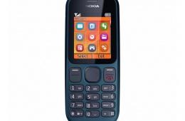 Nokia 101 – телефон всего за 1100 рублей на две «симки»