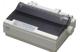 EPSON LX 300+ - модель принтера скорее для офисной работы