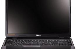 Любимый ноутбук