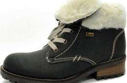 Женские зимние ботинки в стиле casual от Rieker