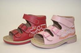 Отличные ортопедические сандалии для детей Orsetto