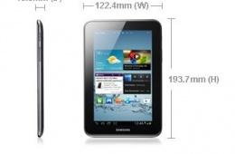 Компактный и быстрый планшет от Samsung - Tab 2