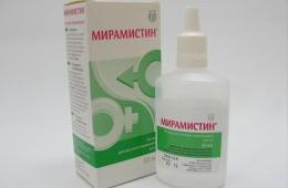 Современный антисептик