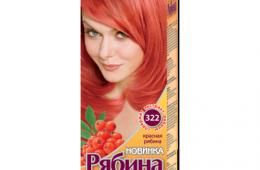 Acme color «Рябина» - недорогая, но качественная краска для волос