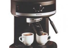Варить кофе - одно удовольствие