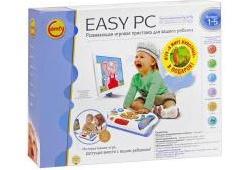 Comfy Easy PC