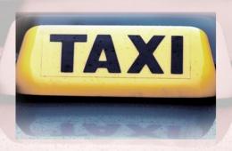 Такси высокого уровня