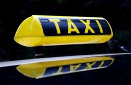 Удобное такси