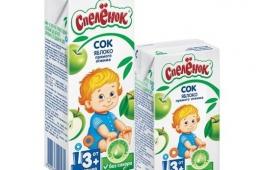 Детский сок «Спеленок»