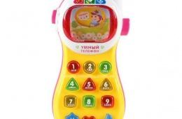 Обучающий телефон Joy Toy