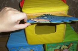 Компактные ящики для игрушек