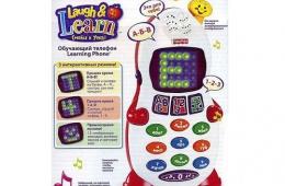 Телефон «Смейся и учись» обучает моего ребенка