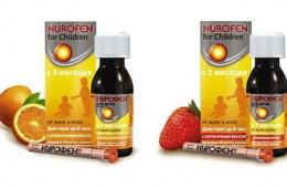 Детский жаропонижающий сироп