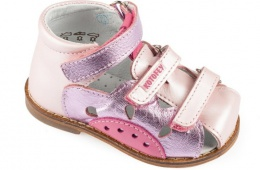Качественная недорогая детская обувь