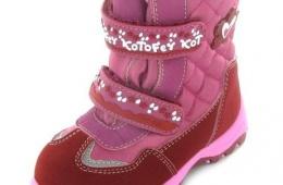 Удобная детская обувь