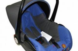 Удобное автокресло для новорожденных