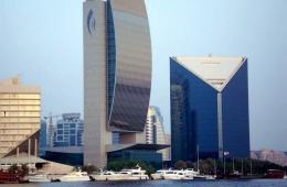 Город Дубай - мегаполис из стекла и бетона