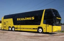 Ecolines: идеально для коротких расстояний