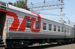 Отечественное железнодорожное сообщение далеко от совершенства