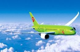 S7 AIRLINES - один из самых бюджетных российских перевозчиков