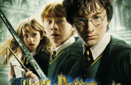 """""""Гарри Поттер и Тайная комната"""". Все только начинается"""