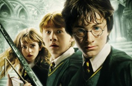 Спасибо Гарри Поттеру